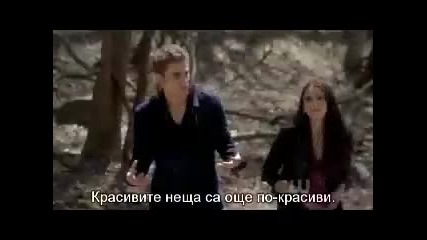 Стефан и Елена на прекрасна разходка