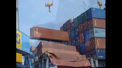 Корабни Злополуки