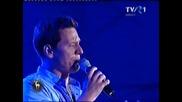 Орлин Павлов - live from Romania ~ Cerbul de Aur ~ - Lonely