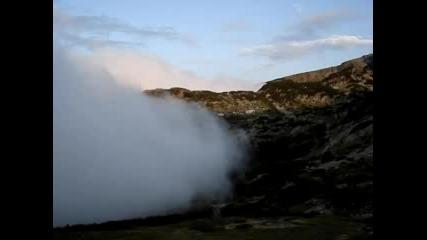 Мъглата Се Движи