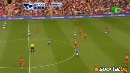 Ливърпул 5:0 Бирмингам