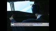 Стачка на авиодиспечерите във Франция блокира въздушния трафик