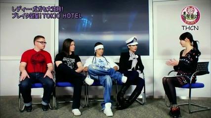Tokio Hotel Interview Fuji Tv - Tokyo, Japan 09.02.2011