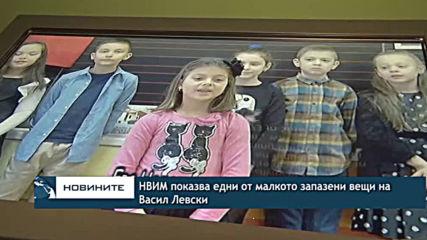 България отбелязва 147 години от гибелта на Васил Левски с тържествени церемонии в цялата страна