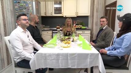 """Диди Дрингова посреща гости - """"Черешката на тортата"""" (26.01.2021)"""