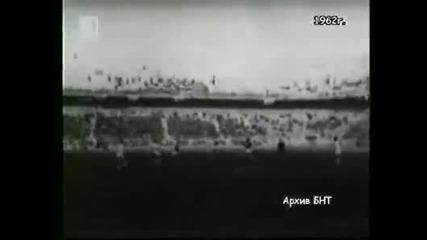 Милано,италия (16 декември 1961 година) - България - 1:0 - Франция