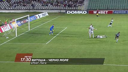 Футбол: Витоша - Черно море от 17.30 ч. на 18 октомври, петък по DIEMA SPORT