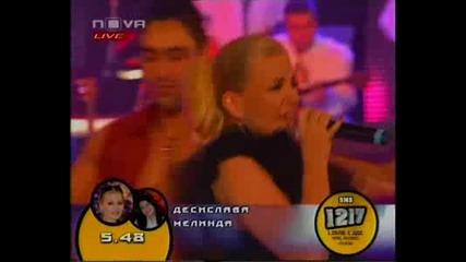 пей С Мен - Десислава И Мелинда, 07.04.2