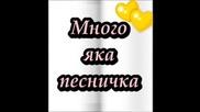 Wosh - Dai Mi Celuvka