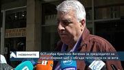 БСП избра Кристиан Вигенин за председател на предизборния щаб и обсъди татктиката си за вота