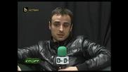 Exclusivе! Интервю с Бербатов по btv Action 24.01.2011 (част 1)