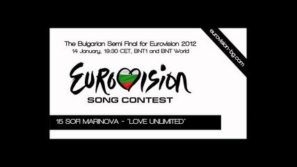 Песните, финалисти на Бг Евровизия (2012)