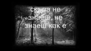 Bee Gees - To Love Somebody - Превод