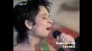 Lizeta Kalimeri - Den Tha Ksanagapiso.avi