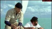 Който намери приятел, намира съкровище (1981) Бг Аудио - Част 1 Филм