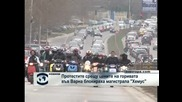 """Протестиращите срещу цените на горивата блокираха """"Орлов мост"""""""
