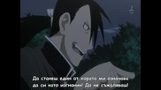 Бг субс Fullmetal Alchemist Brotherhood - 45
