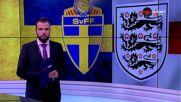 Повече от мач: Швеция срещу Англия