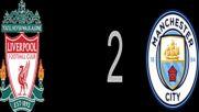 Ливърпул - Манчестър Сити (шампионска лига 1/4 финали прогноза)
