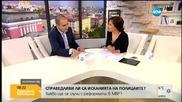 Цветанов: В Добрич Реформаторите са раздавали ваучери за аптека