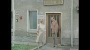 (спомен от детството) Spuk von draussen - 1x01 - Das alte Haus