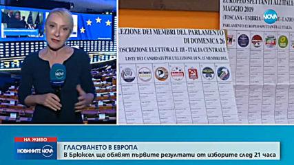 Сънародниците ни гласуват и в Брюксел