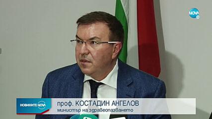 Проф. Ангелов: Заболелите медици в ЦСМП - Пазарджик са 11 (ВИДЕО)
