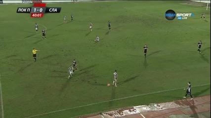 Локомотив Пловдив - Славия - Първо полувреме (27.09.2015)