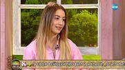 """Михаела Маринова представя новата си песен """"Очи в очи"""" - На кафе (15.06.2018)"""