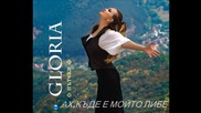 Глория - Ах Къде Е Мойто Либе (audio 2013)
