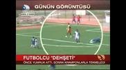 Турски Футбол