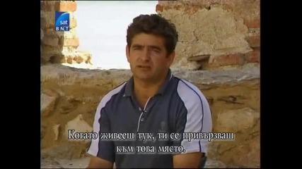 Островът на цар Самуил.клип 4.