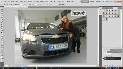 Как да скриете регистрационния номер на кола c Photoshop