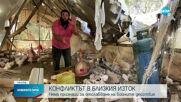 Нетаняху: Бомбардировките в Газа няма да спрат