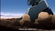 [icefansubs] Gurren Lagann 07 bg sub [720p]
