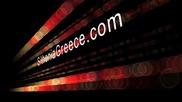 Сарти Ситония Халкидики - чудесни плажове - Ситония Гърция
