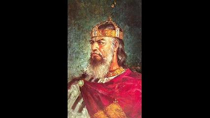 Бомбата - Самуиле Цар Македонски