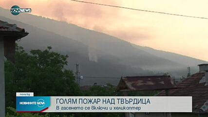 Новините на NOVA NEWS (28.07.2021 – 17:00)