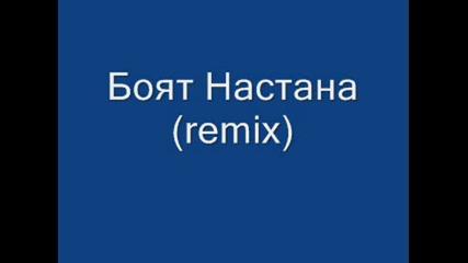Моля всеки българин да види това !!!
