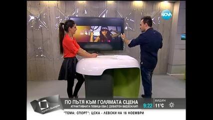 Здравей, България - 23.10.2013 (част 5)