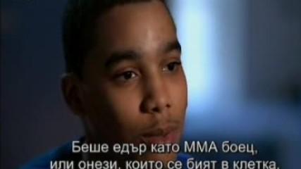 Истории за престъпления: Илайъс Абулазам - убиецът с ножа