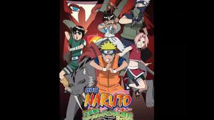 Naruto @#@