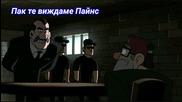 Гравити Фолс комикс С05 Е01