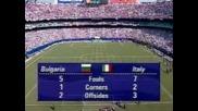 World Cup 1994 Bulgaria vs Italy
