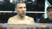 Тервел Пулев с нова победа на ринга