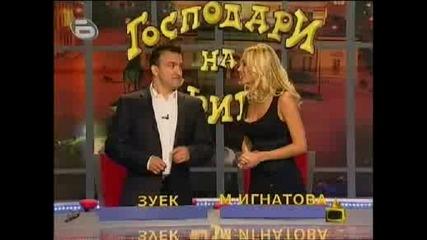 Господари на ефира (04.11.2009 г.)