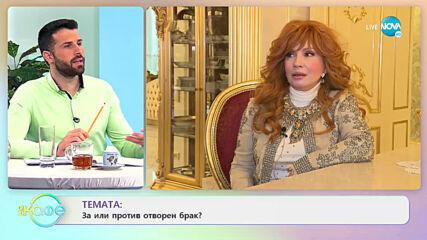 Елвира Георгиева: За избора да обичаш себе си - На кафе (18.01.2021)