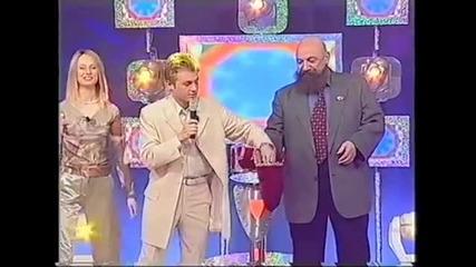 Луд се кара с Къци Вапцаров в Риск Печели ( много смях )