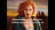 Vasilis Karras - Me pirazei - Наранява Ме