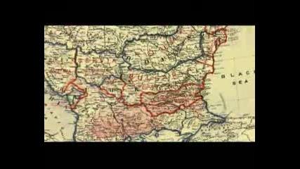 100 Години Независима България - Част 1